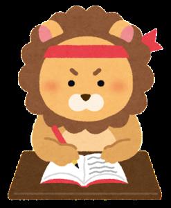study_animal_lion